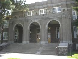 Bend dist building.jpg