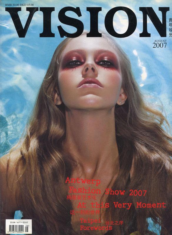 visionmag.jpg