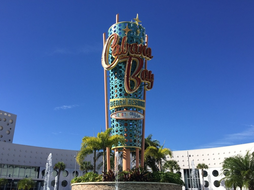 Cabana Bay Beach Resort is the least expensive on-site hotel at Universal Orlando Resort.