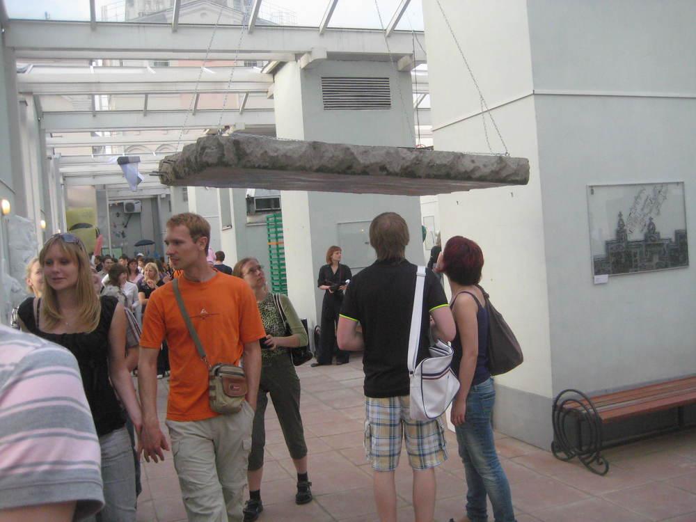 Атмосферное давление, 2010