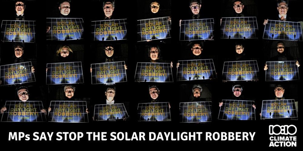 MPs in the dark montage - Daylight Robbery v3.jpg