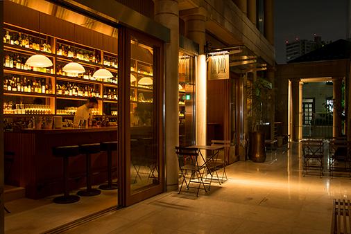 UA Bar (Tokyo, Japan)