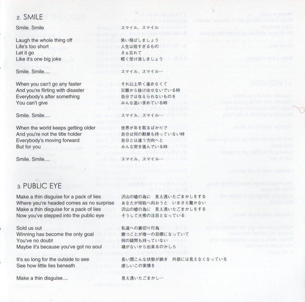 img585 copy.jpg