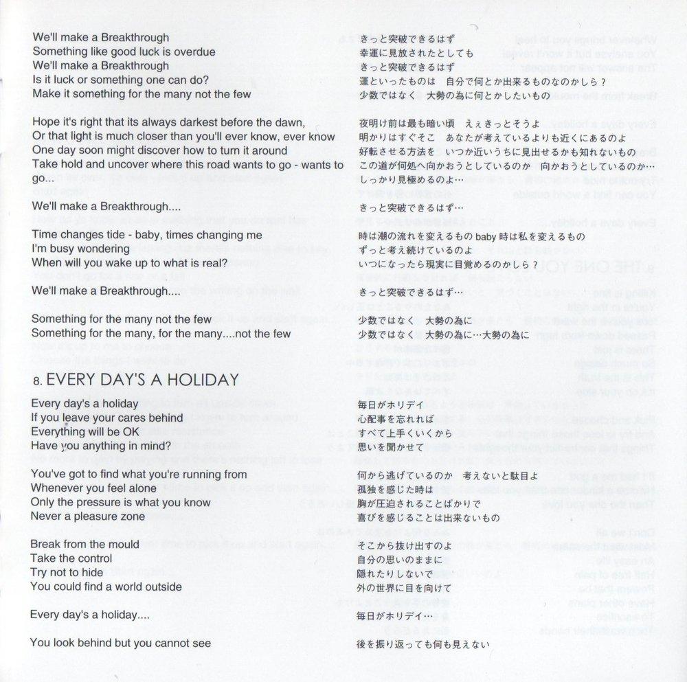 img587 copy.jpg
