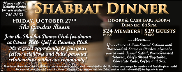 Shabbat Dinner October 2017 EB.jpg