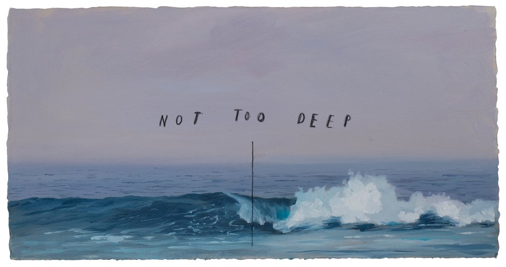 Not Too Deep, 2018