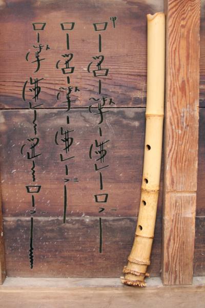 jinashi-shakuhachi-door-and-kinko-2-Cornelius-Boots-400x600.jpg