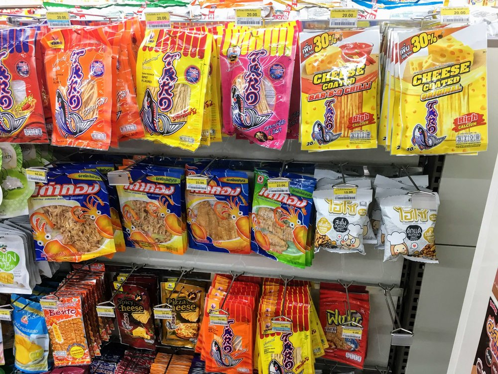 HiSo products (middle right, white package) in a Bangkok 7-Eleven