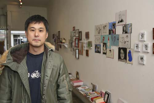 Image from  Eric Nakamura 's website bio.