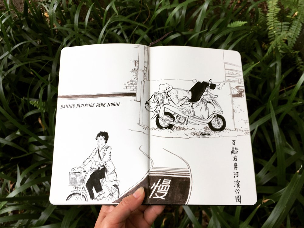 Julia Kuo's sketchbook. (Image courtesy of artist)