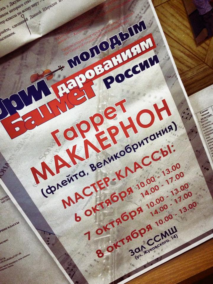 Masterclass Poster - Kazan
