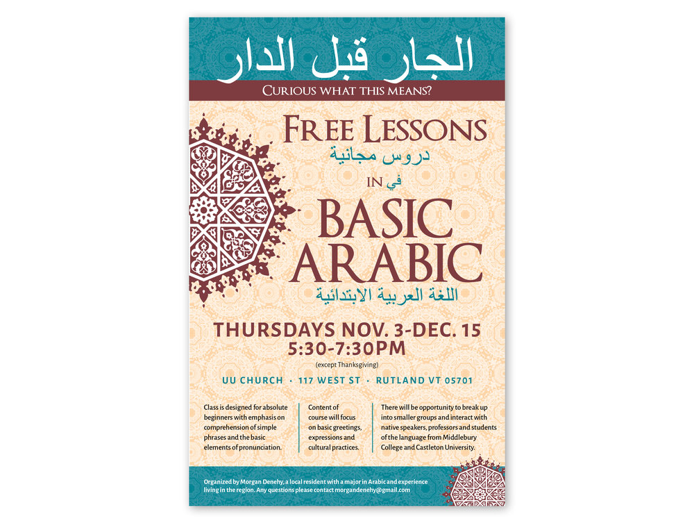 ArabicClassPoster.jpg