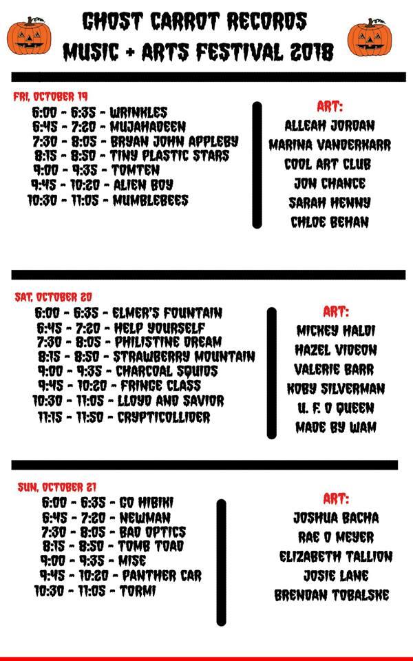 GCR schedule.jpg