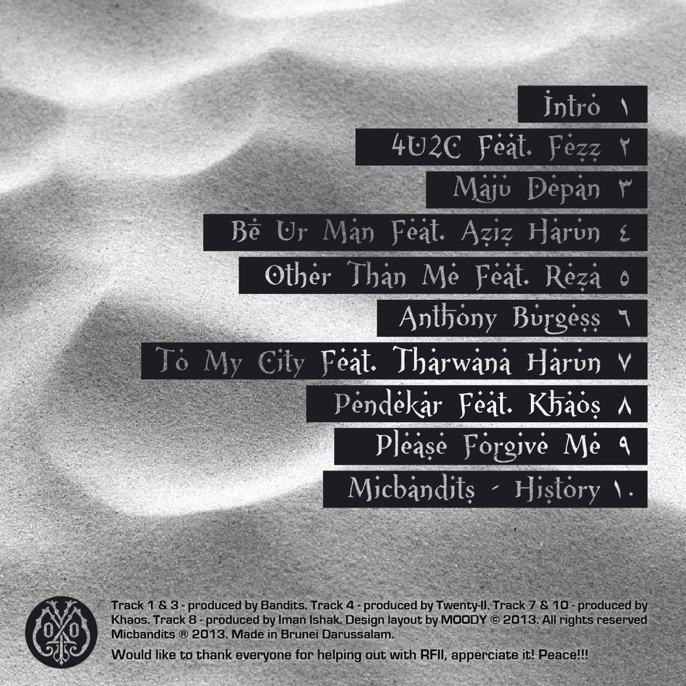 RFII Back Cover.png