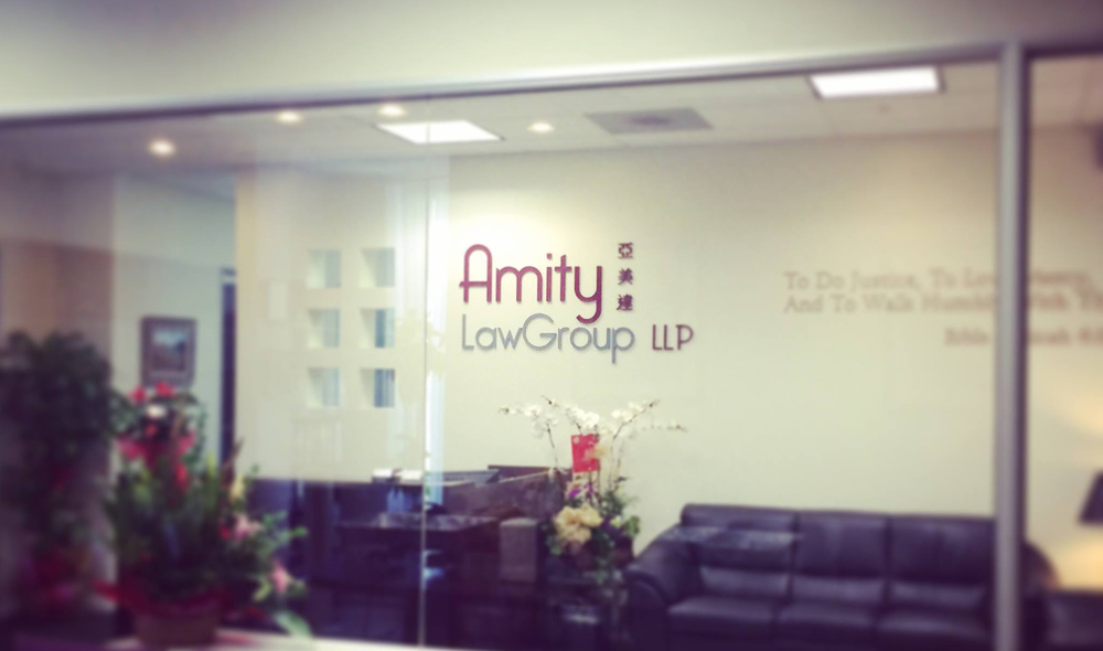 pasadena-immigration-lawyer-amity-law-group-office