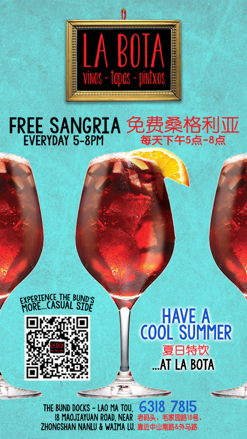 FREE SANGRIA SUMMER SPECIAL