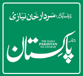 Daily-pakistan.png