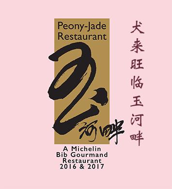 Peony Jade Catering