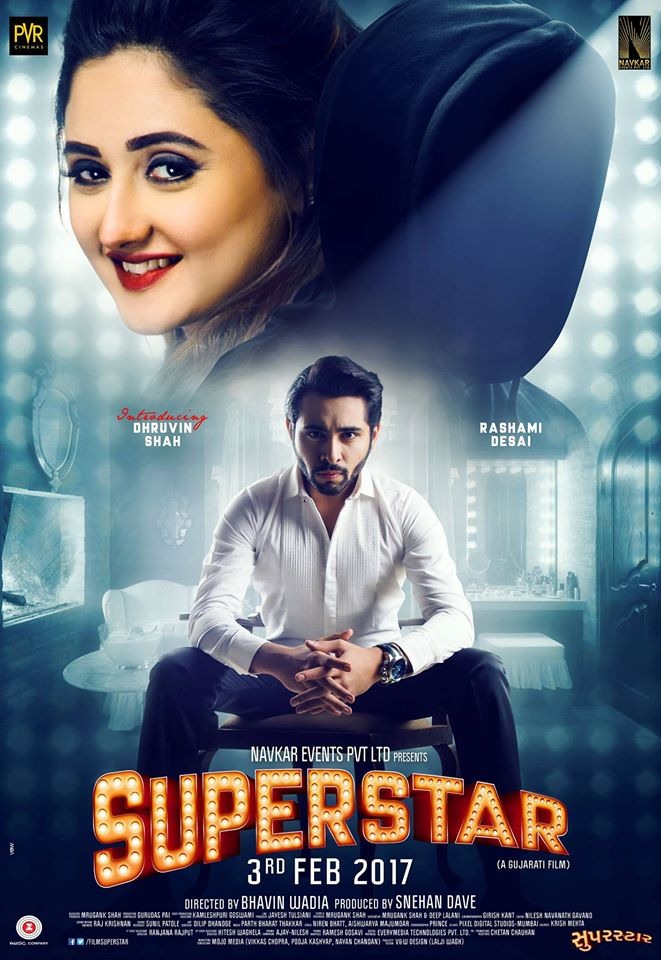 Superstar-Gujarati-Movie.jpg