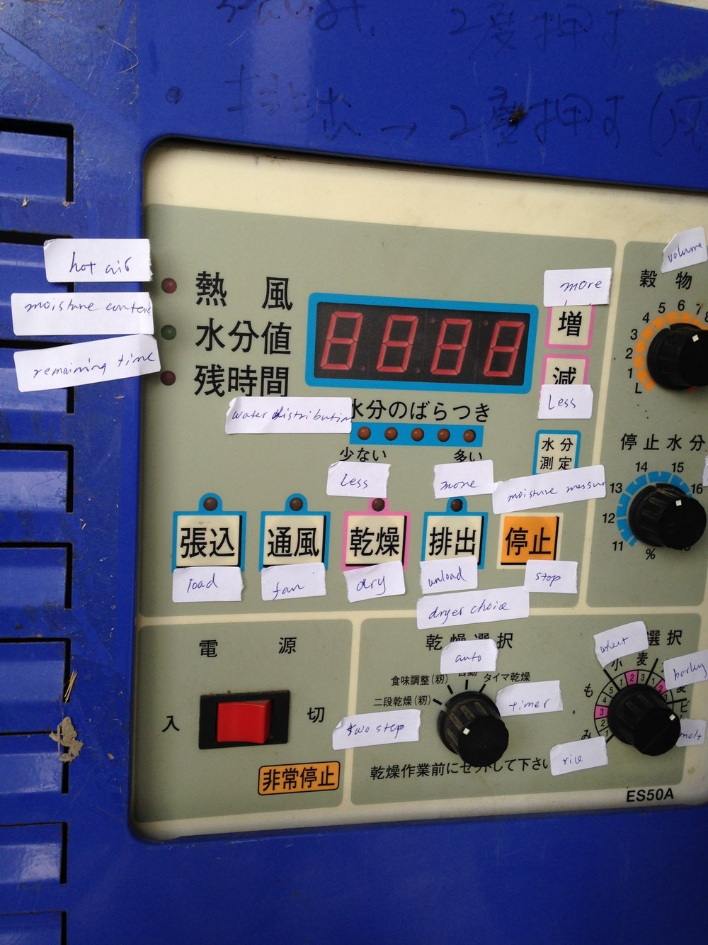 trying to make sense of the rice dryer control panel...