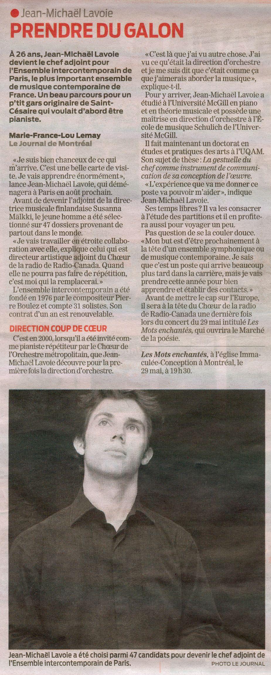 Journal de Montréal (2008)