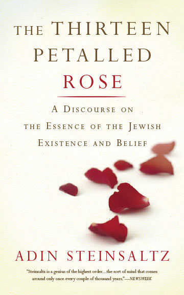 The Thirteen Petalled Rose