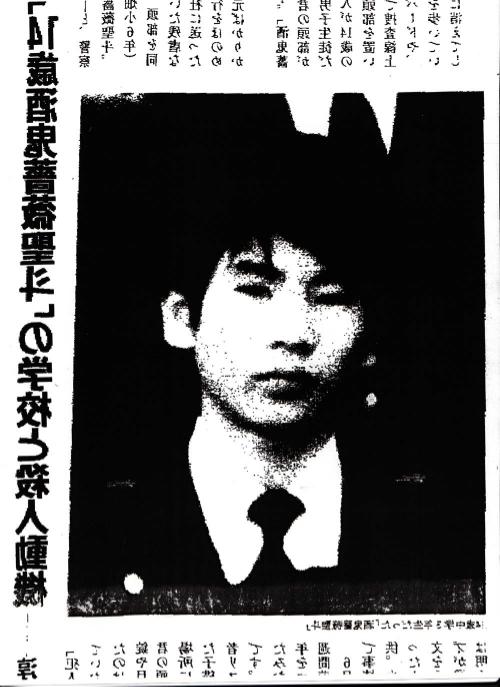 Romanda da adı geçen çocuk suçlu Kobe katliamı sanığı 14 yaşındaki Seito Sakakibara,10 ve 11 yaşında iki çocuğu vahşice öldürmüştü - birinin kafasını bedeninden ayırdı.
