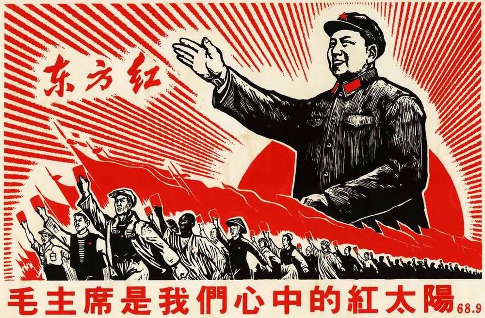 """Kızıl muhafızlar her şeyi siyasi sembol olarak görüyordu – Başkan Mao, Kızıl Güneş'e benzetildiği için güneşi anten olarak kullanacak bir deney tasarlamak ve güneşe doğru süper güçlü radyo dalgası yollamak çok tehlikeliydi – özellikle de """"yoldaş"""" diye hitap edilmeyi bile hak etmeyen eski bir siyasi mahkumsanız. Aynı dönemde karşı devrimcilerin rengi siyah olduğundan, güneş lekesi demek bile yasaklanmıştı."""
