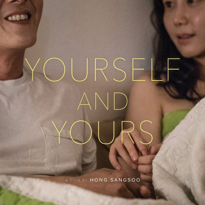 Kendin ve Sen - Yourself and Yours