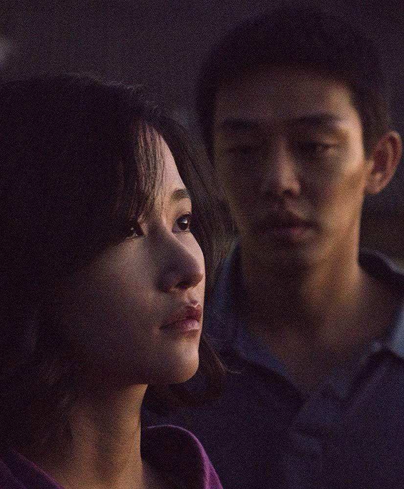 Haemi (Jun Jong-seo)