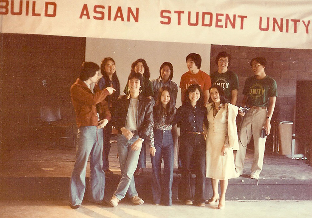 Princeton Asian Unity Conference 1978