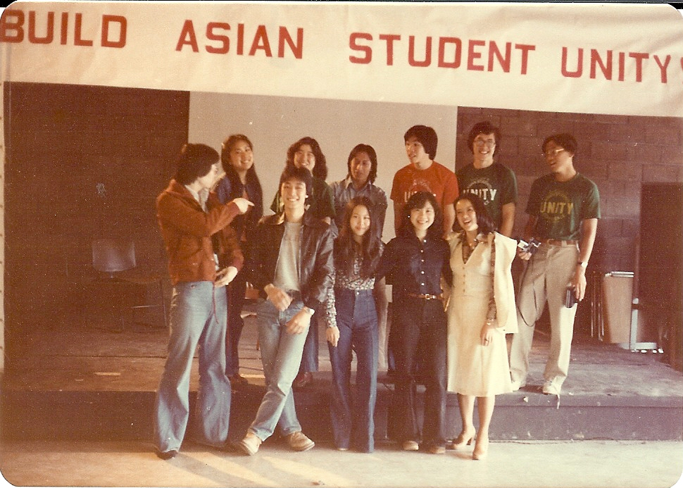 Asian Student Unity Conference 1978