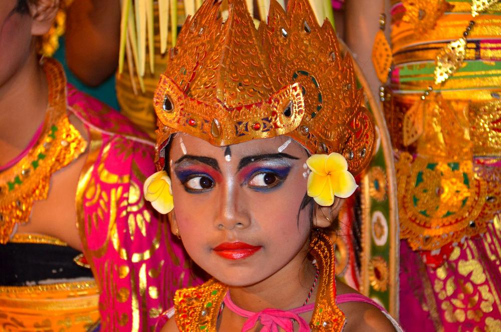 !Bali dancer.jpg