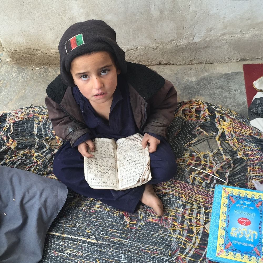 Deh-e-Bagh School, Kandahar