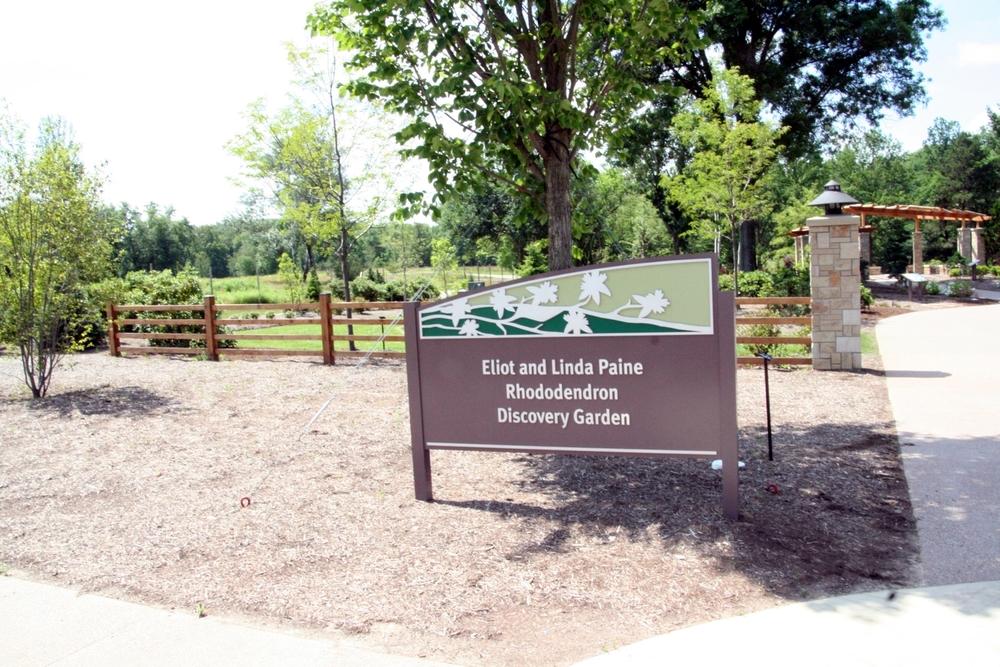 Holden Arboretum 1.JPG