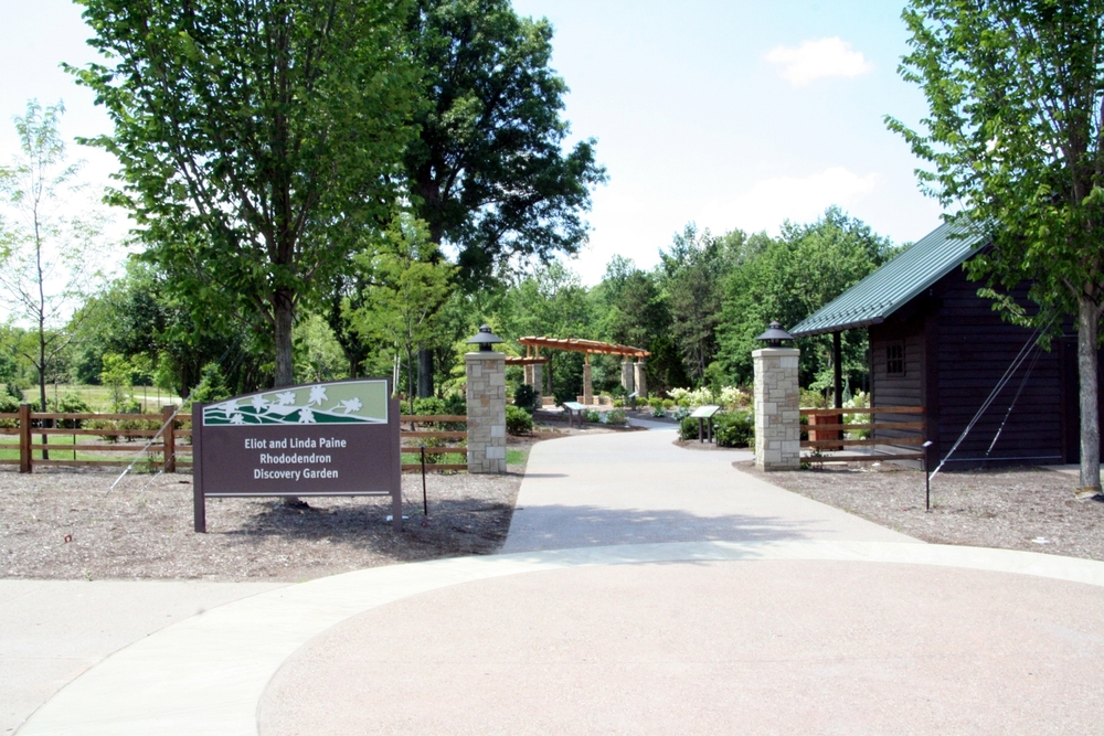 Holden Arboretum 4.JPG