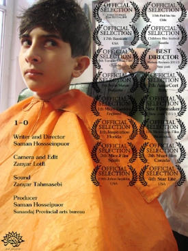 1-0, dir. Saman Hoesseinpuor, Iran (DOCUMENTARY) - A boy is watching a soccer game on TV and gets so excited he forgets he's in the middle of a haircut. Oops!