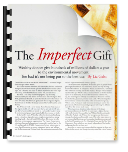 The Imperfect Gift