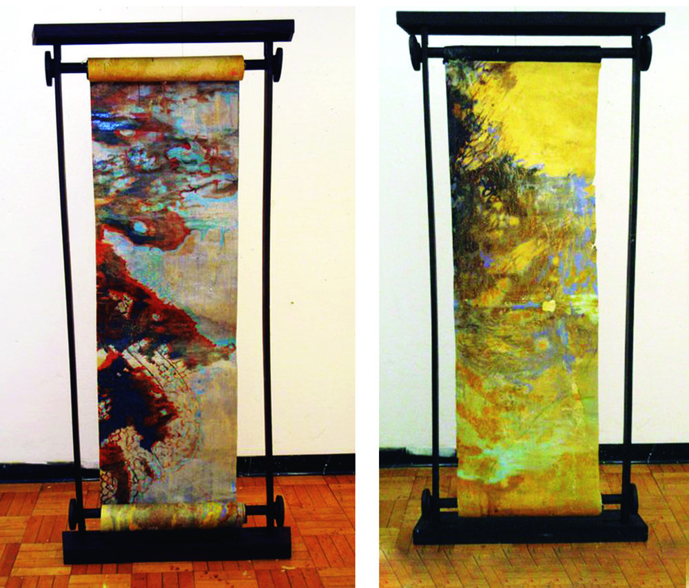 "Dragon's Mouth Gate foil on mylar with wood scrollwork frame 48"" x 84"""
