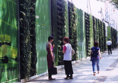 Multi-disciplinary design firm Klein-Dytham implemented a 274 metre long 'Green Green Screen' in Tokyo's Omotesando while construction was carried out behind over a period of three years