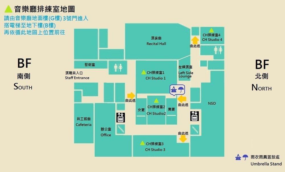 音樂廳-排練室平面圖.jpg