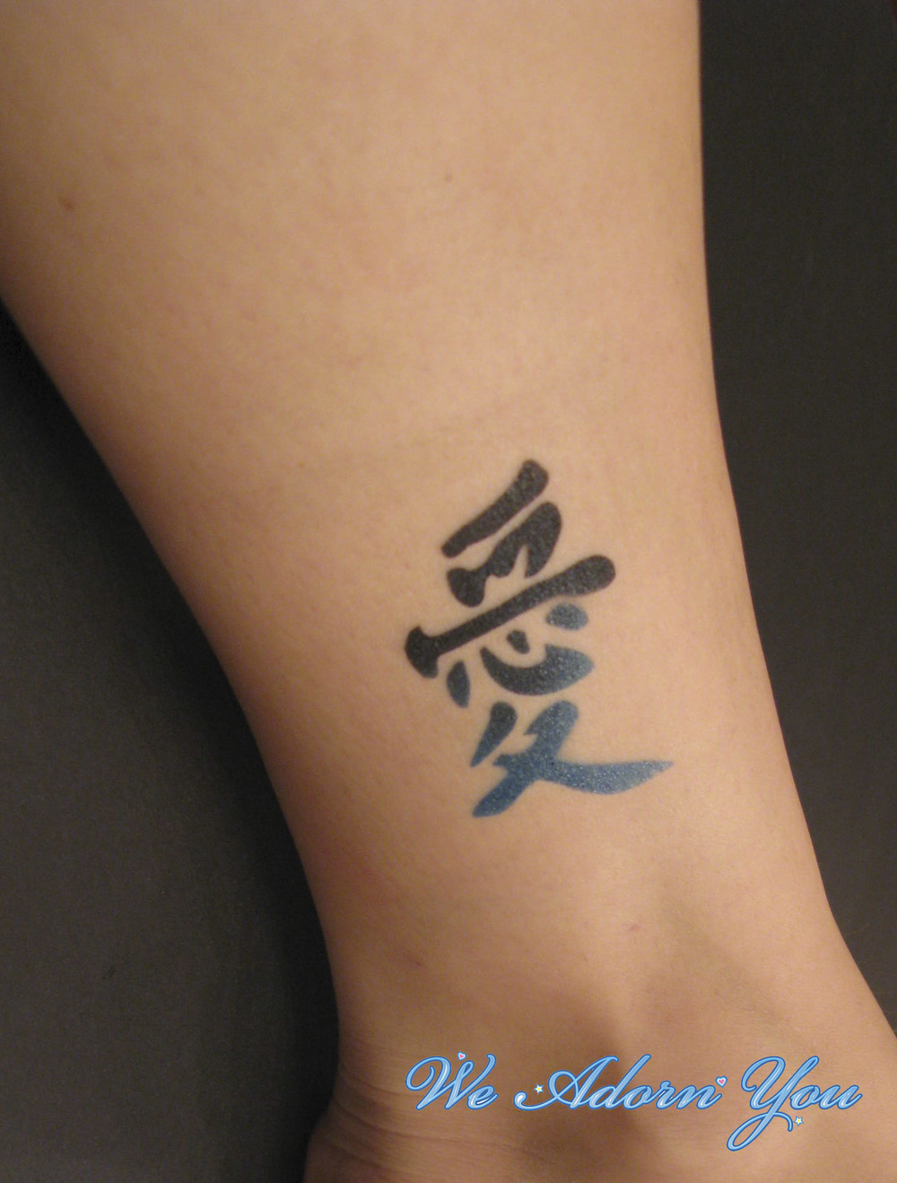 Airbrush Tattoo Chinese Symbol- We Adorn You.jpg
