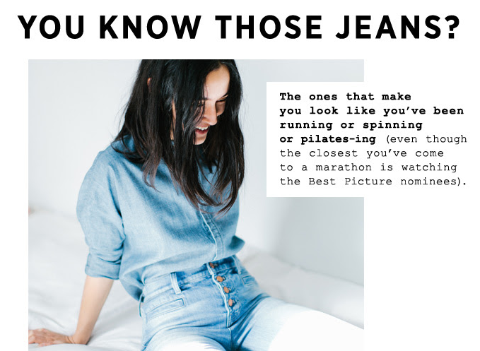 olivia villanti : madewell : freelance copywriter : email campaigns