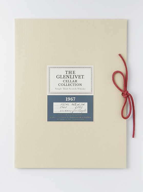 Glenlivet-Cellar-Collection-folder-w-tie.jpg