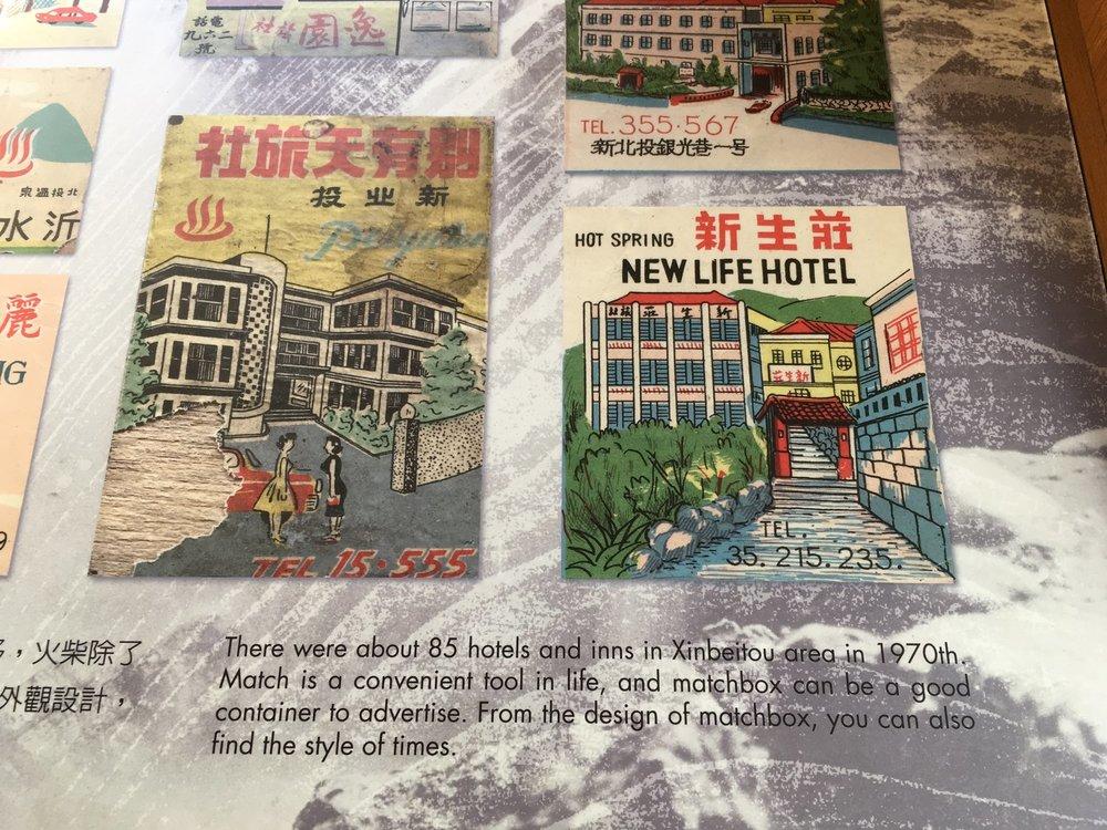Benitou Hot Springs Museum, Taipei, Taiwan - m.quigley