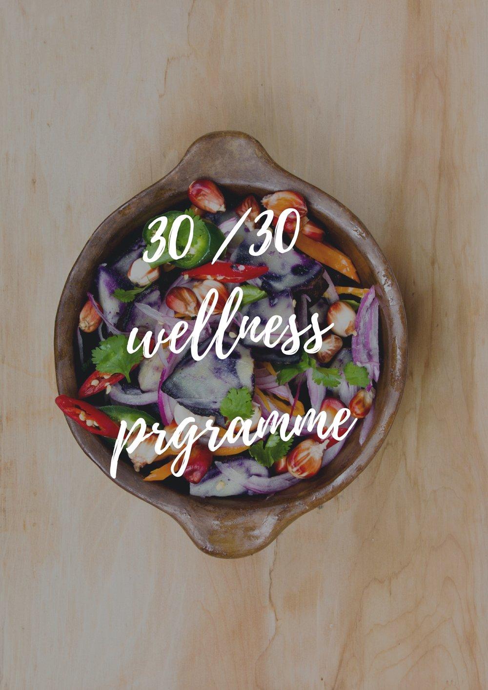 30 _30 wellness prgramme.jpg