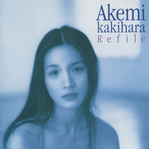 "AK Akemi Kakihara (柿原朱美) - Album ""Refile"""