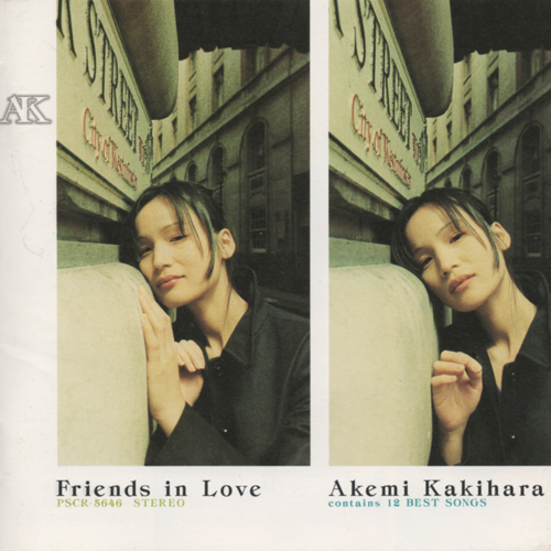 "AK Akemi Kakihara (柿原朱美) - Album ""Friends in Love"""