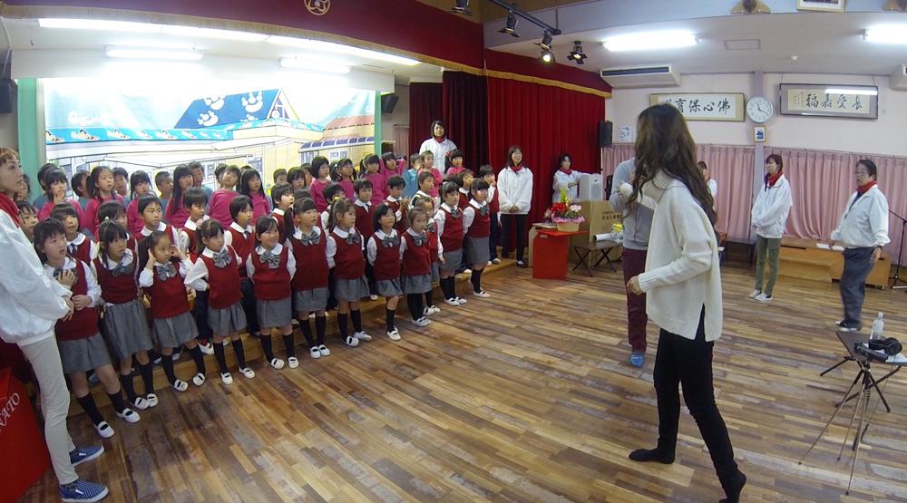 AK with Minato Preschool Kids