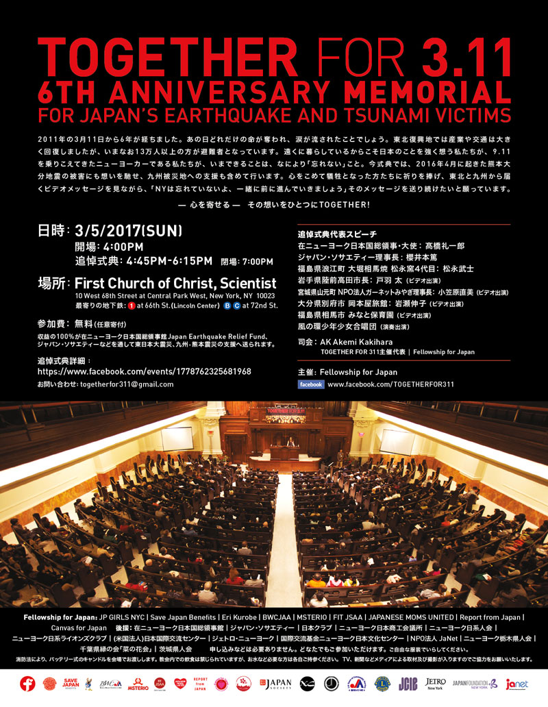 flyer-6th-together-3.11-JP.jpg
